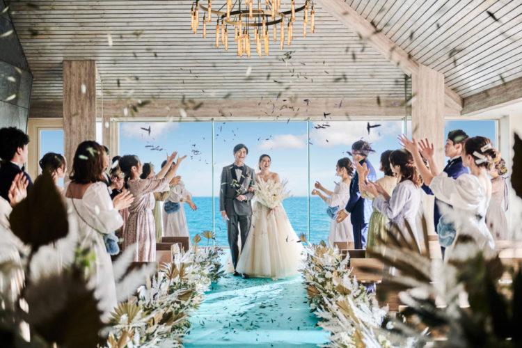 【2021年11月迄限定】海の見える新チャペルOPEN記念!結婚式応援キャンペーン