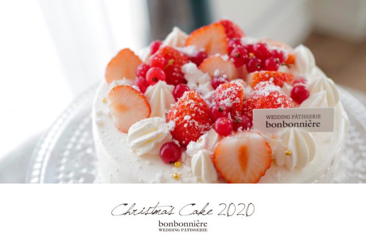 【bonbonnière】Christmas Cake 2020 発売中